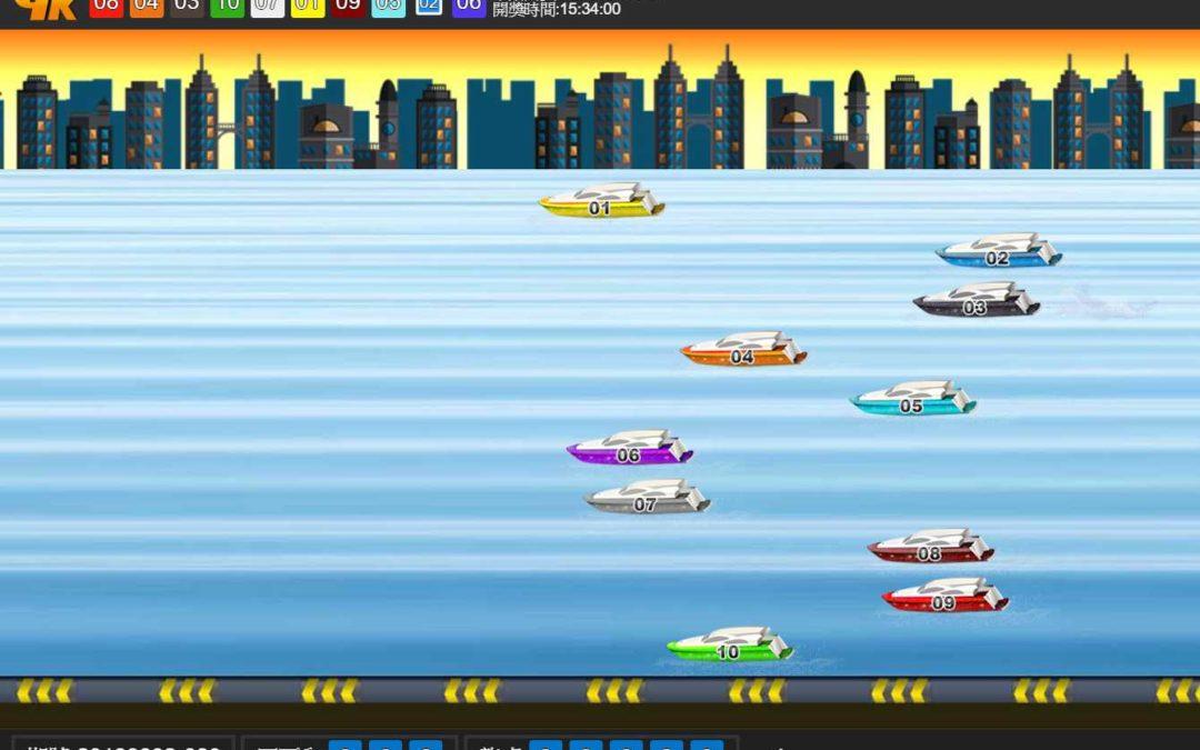 幸運飛艇玩法、規則、預測教學