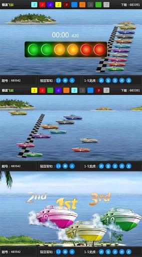 幸運飛艇遊戲冠軍玩法-幸運飛艇遊戲定位玩法-幸運飛艇遊戲龍虎玩法